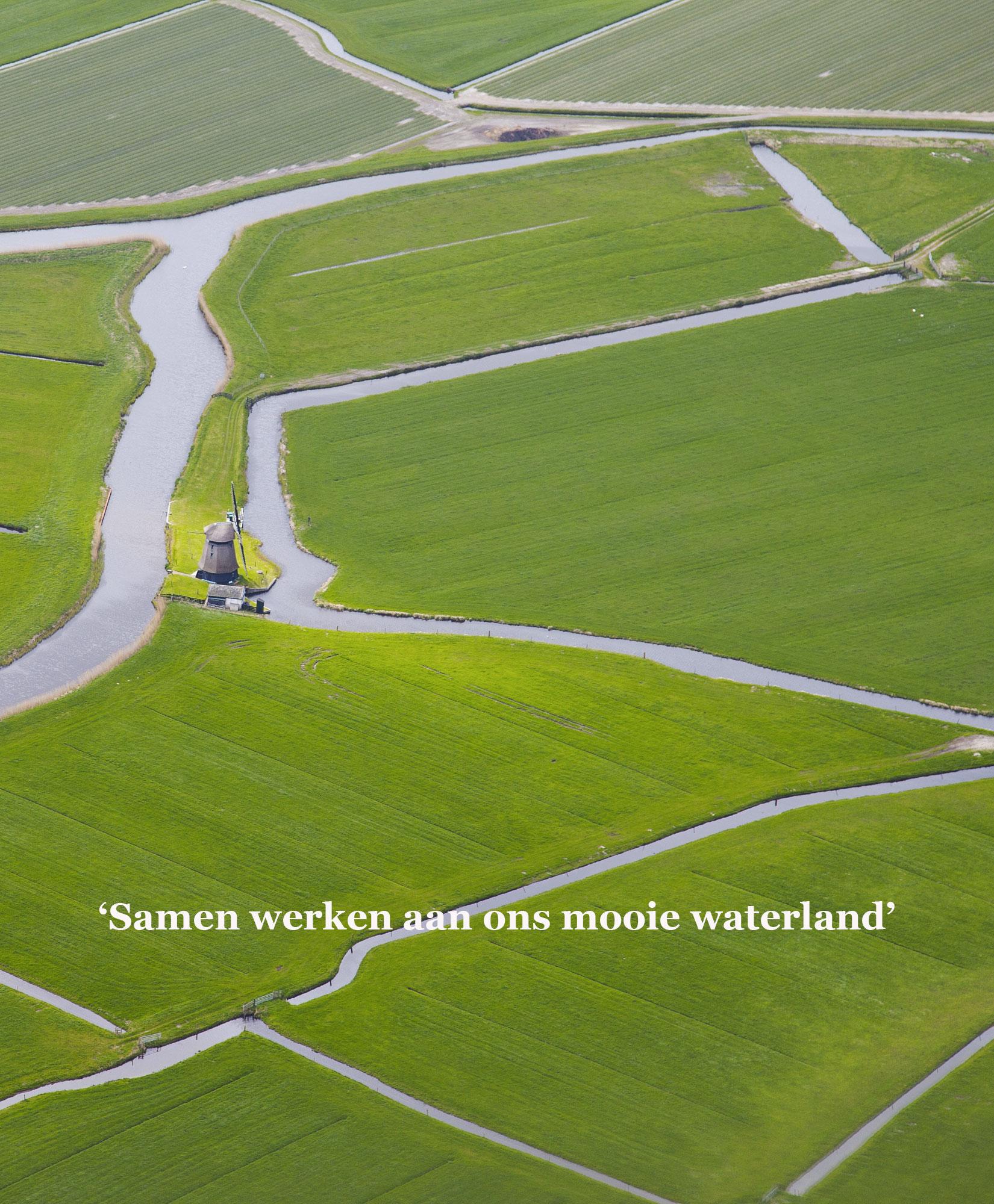 Nederland Waterland.
